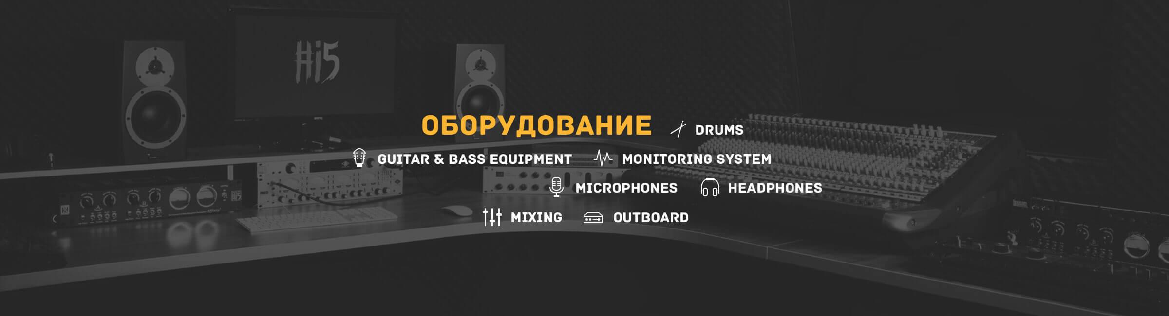 hi5-audio