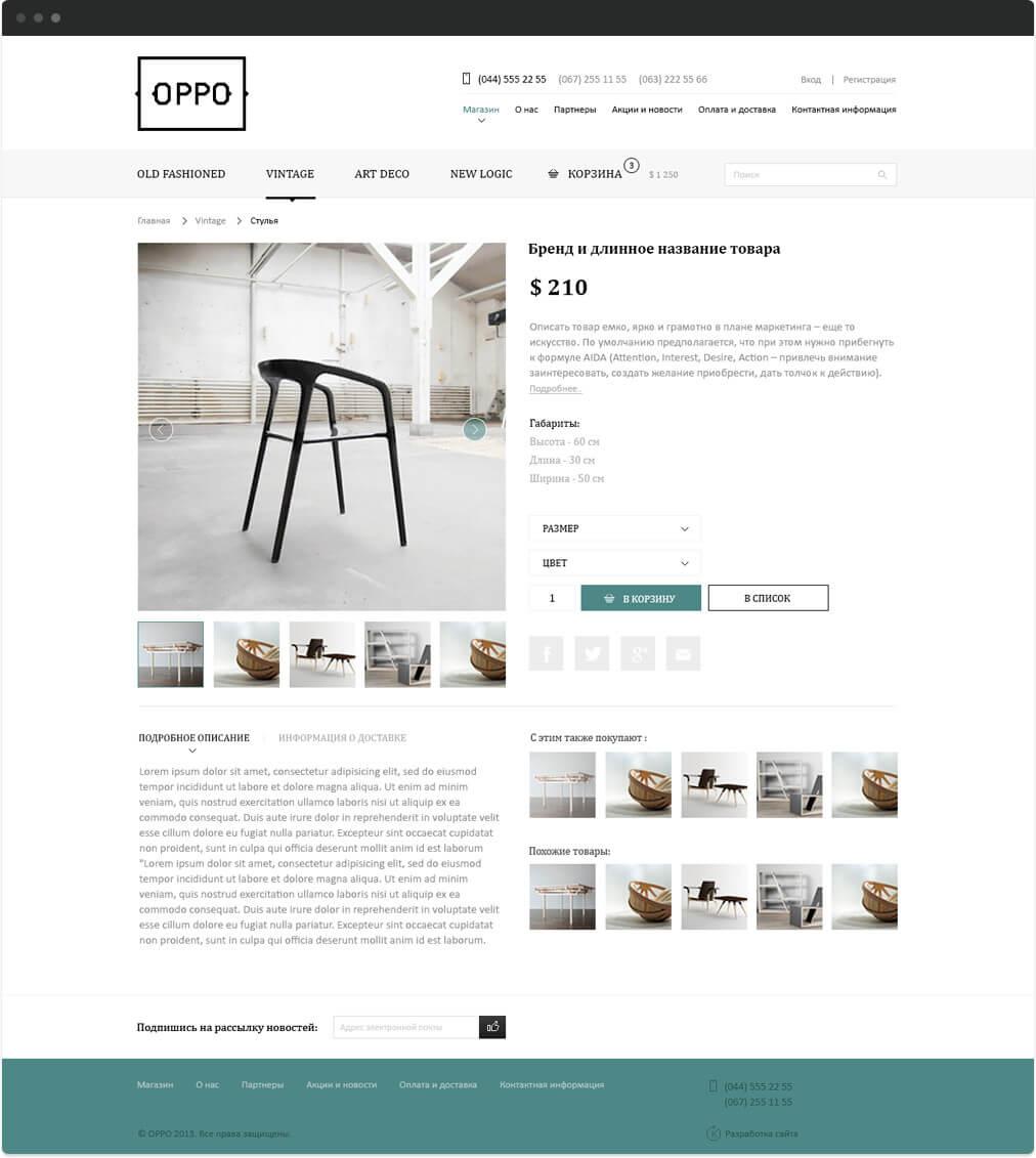 oppo-site-1