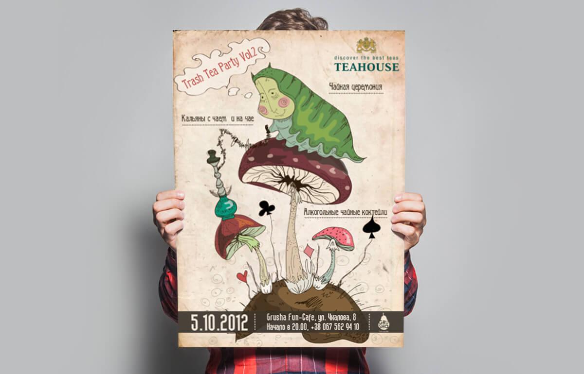 teahouse-site-8