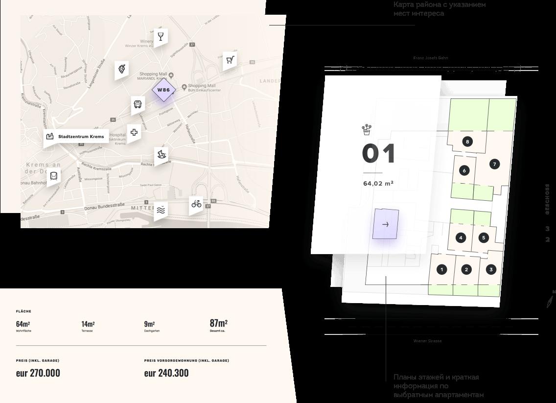 w86-site-3